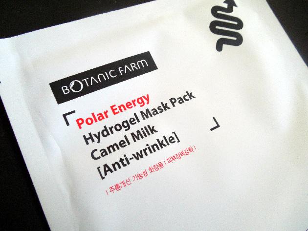Botanic Farm Camel Milk Hydrogel Mask Pack